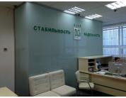 Банк Русь, МОЛЛ